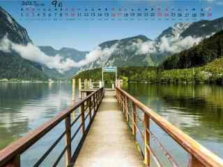 2017年9月日历小清新码头风景壁纸