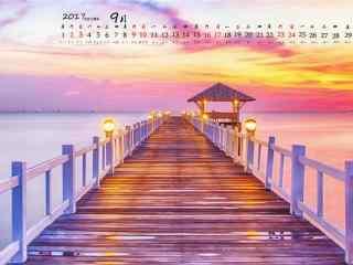 2017年9月日历码头美丽风景壁纸