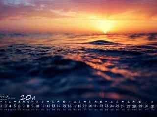 2017年10月日历美丽的日出风景壁纸