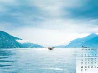 2017年10月日历美丽海边风景壁纸