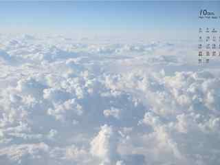 2017年10月日历美丽云层图片壁纸