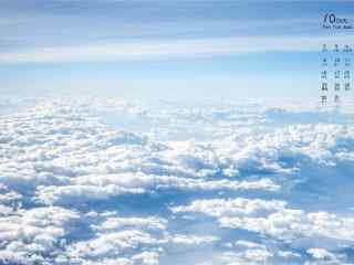 2017年10月日历美丽的蓝天白云图片壁纸