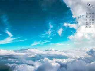 2017年10月日历壮观的白云图片壁纸