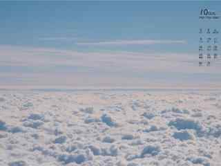 2017年10月日历白云风景桌面壁纸