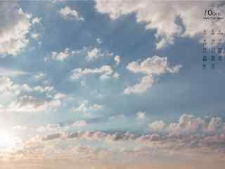 2017年10月日历蓝天白云风景壁纸