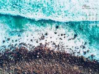 2017年10月日历美丽海边风景桌面壁纸