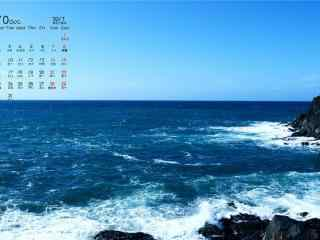 2017年10月日历唯美的海边风景壁纸
