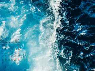 2017年10月日历护眼海边风景壁纸