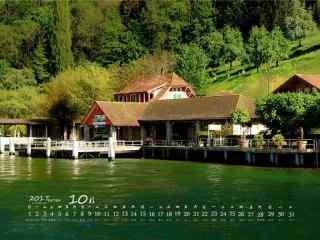 2017年10月日历美丽的风景图片壁纸