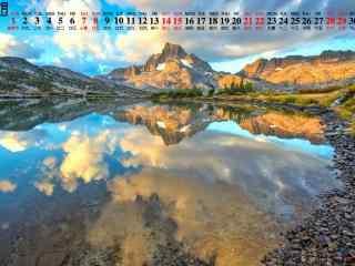 2018年7月日历壁纸高山湖泊唯美秀丽风景壁纸
