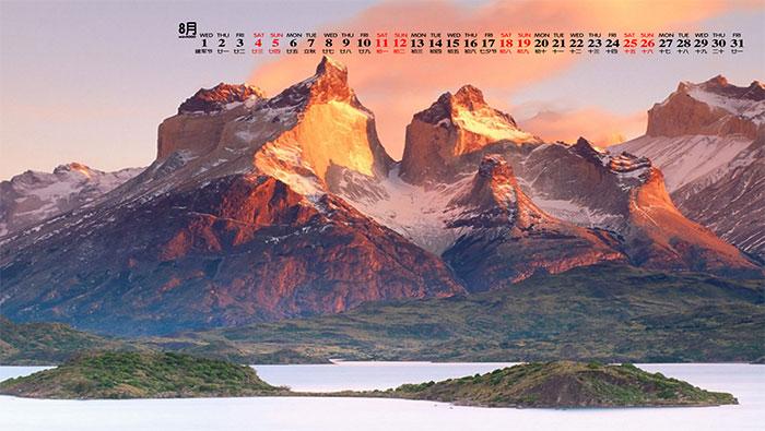 2018年8月日历壁纸唯美山峰风景壁纸