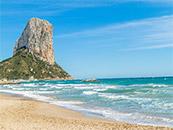蓝色大海自然风景高清壁纸