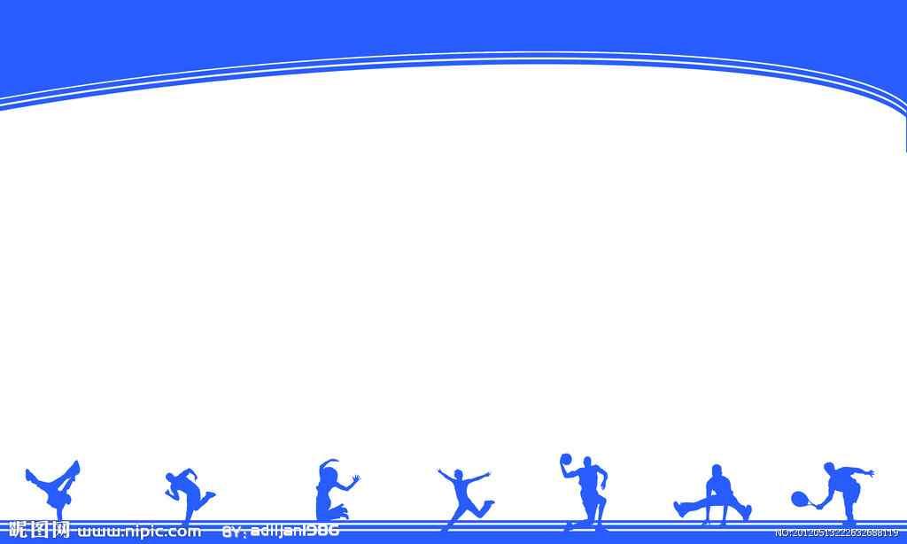 体育活动背景_体育壁纸