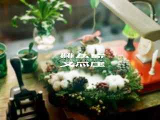 双鱼座植物护眼桌