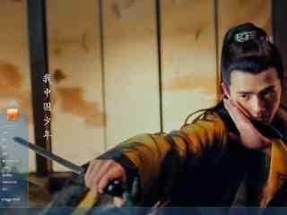 高能少年团刘昊然