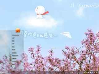 小(xiao)清(qing)新夏日風(feng)景可
