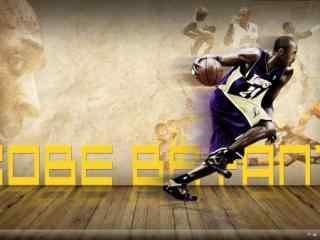 NBA灵魂人物科比w