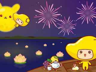 小芒果赏月看烟花