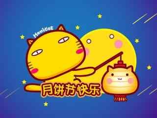 月饼节萌萌哒win8